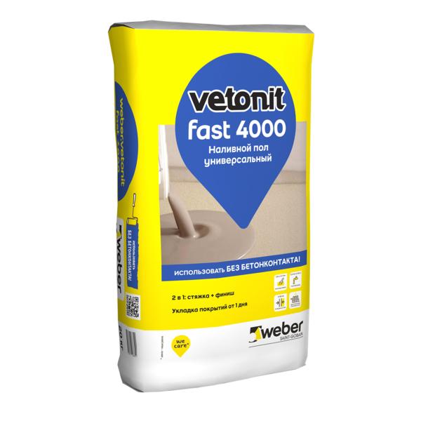 Наливной пол Вебер Ветонит 4000 Фаст быстротвердеющий 20кг - купить в Волхове, отзывы. ТД «Вимос»